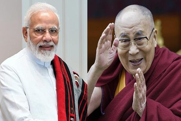dalai lama wishes to pm modi birthday