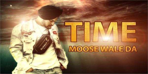 song sidhu moose wala da release