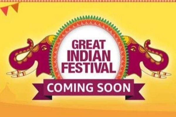 amazons great indian festival sale announced