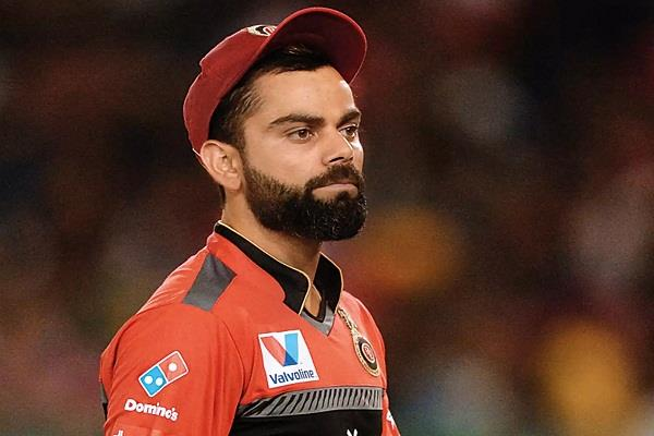 childhood coaches came in defense of kohli