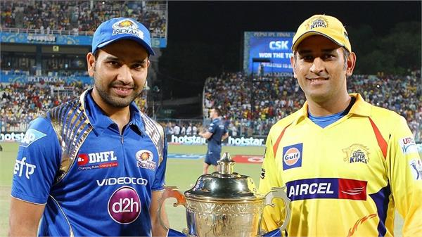 the battle of ipl will start with the clash between rohit and dhoni