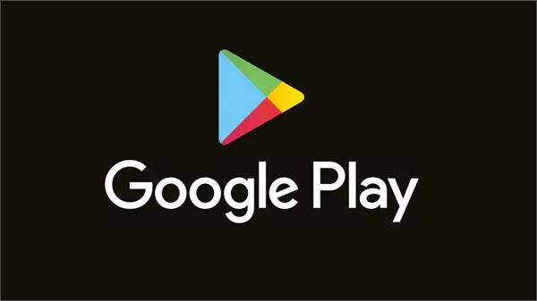 google will soon make changes to the play store  s guidelines