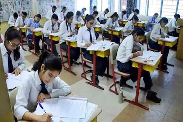 final year exams in rajasthan will be offline  students got a big relief