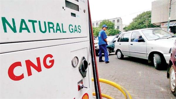 big shock for cng png customers second price hike in 10 days