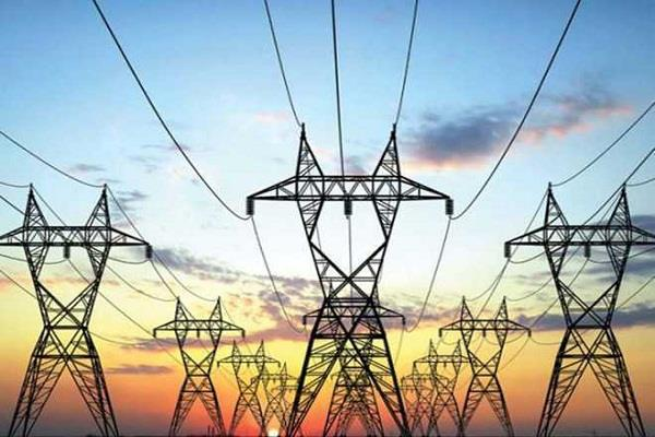 powercom electricity