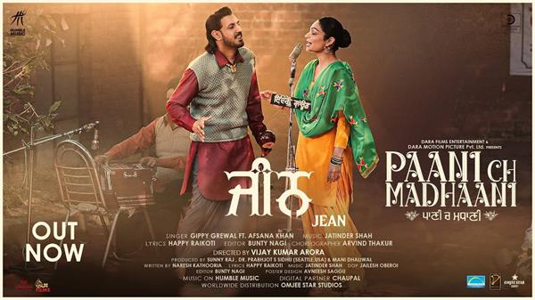paani ch madhaani new song jean out now