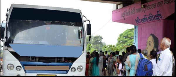 buses problems raja waring whatsapp number complaint jalandhar