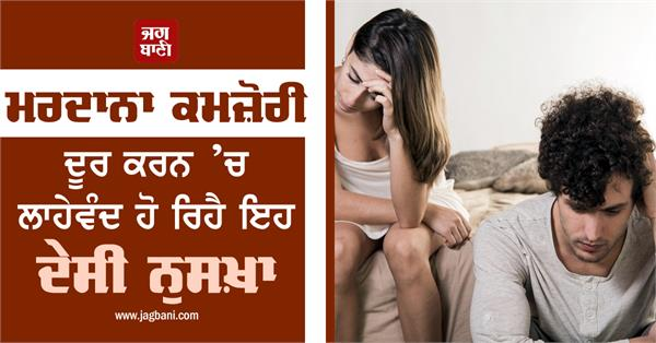 roshan health care physical illness