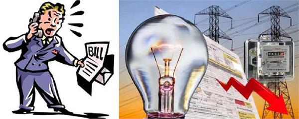 power corporation north zone jalandhar electricity bill waiver