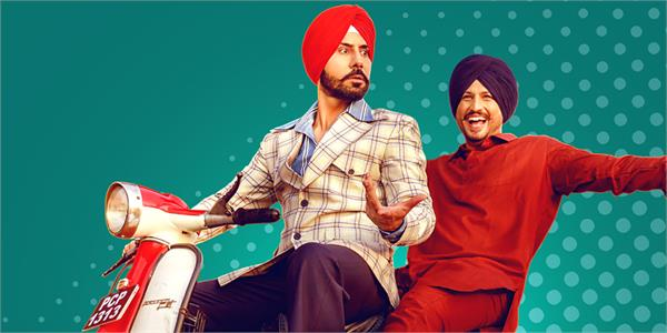 fuffad ji first look poster out now