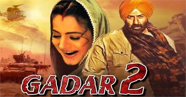 motion poster of sunny deol  s film   ghadar 2   released