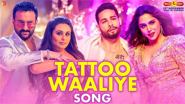 tattoo waaliye song out now