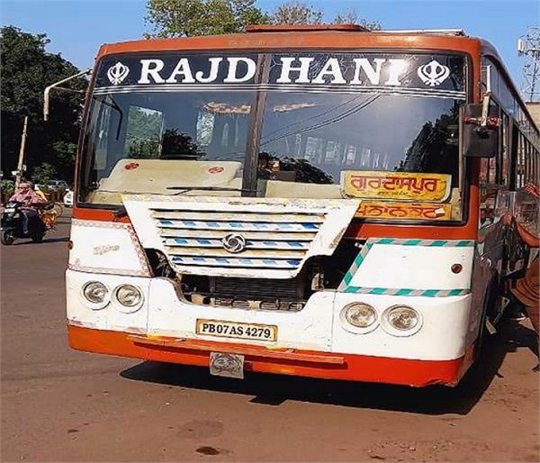 gurdaspur amarinder singh raja waring department of transport