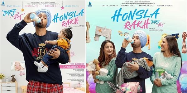 honsla rakh trailer and song response