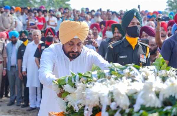 cremation was held today with military honors