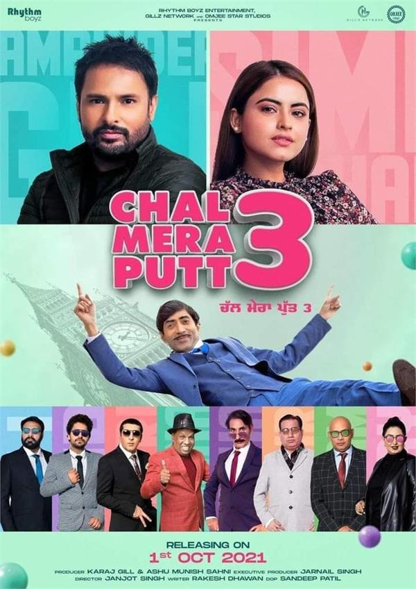 the response to chal mera putt 3 was overwhelming