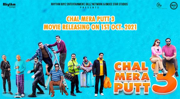 chal mera putt 3 became the biggest opening film in england and north america