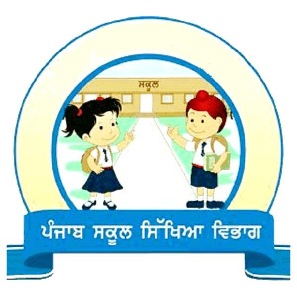 improve sports infrastructure of government schools