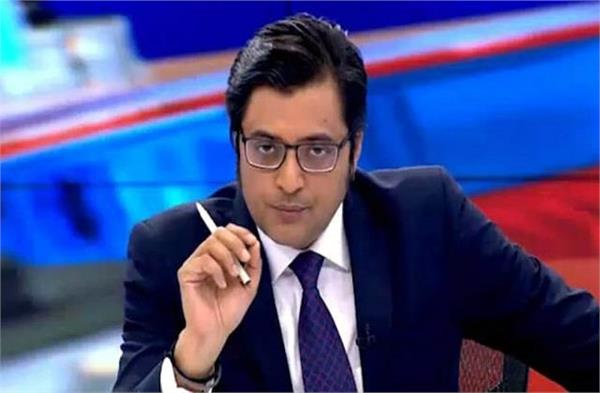 trp case  mumbai police rejects claims of republic tv  goswami