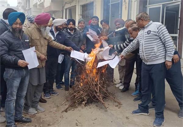 arhats started lohri by burning copies of bills
