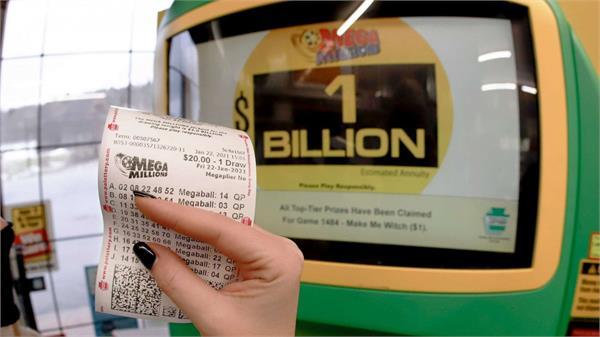 a person won a billion dollar lottery in michigan usa