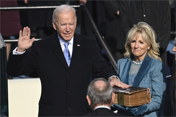joe biden sworn in as president with 128 year old bible in hand