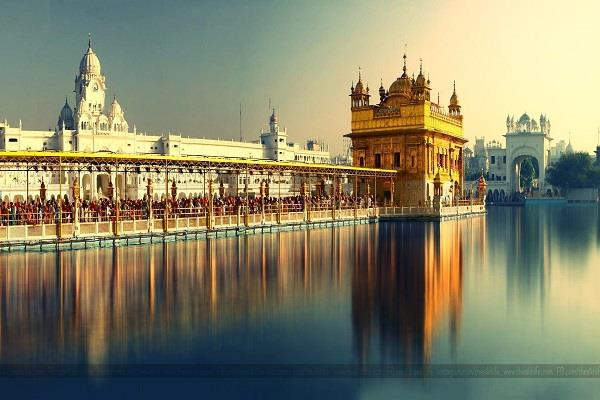 hukamnama from sri darbar sahib 1st jan 2021
