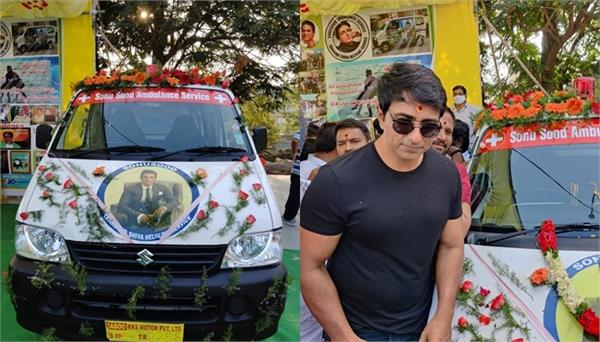 sonu sood fans start an ambulance service in his name