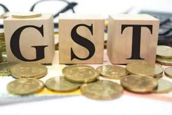 gst collection may break record in january