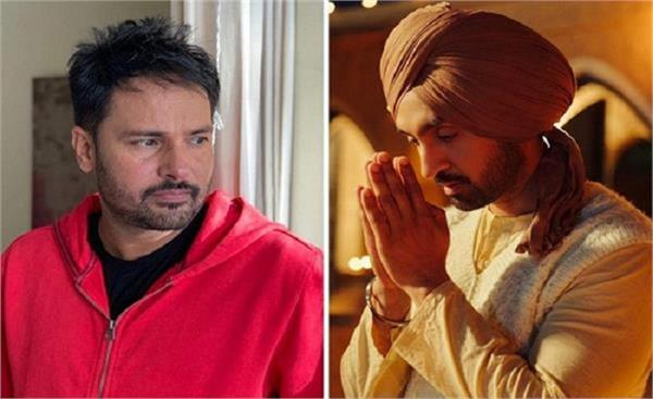 farmers protest   diljit dosanjh and amrinder gill