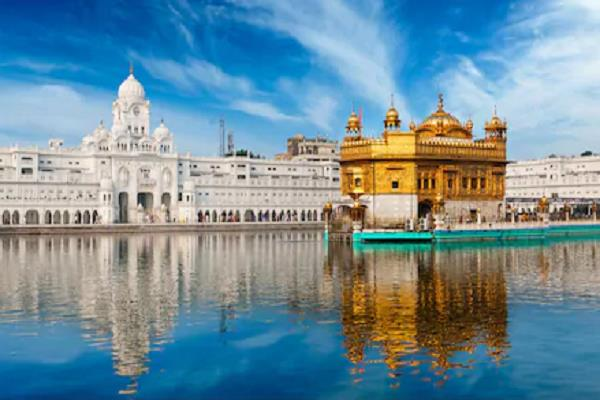 hukamnama from sri darbar sahib  17 january 2021
