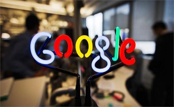 fake loan app google play store remove