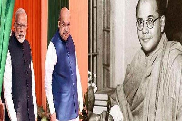 narendra modi amit shah netaji subhash chandra bose birth anniversary