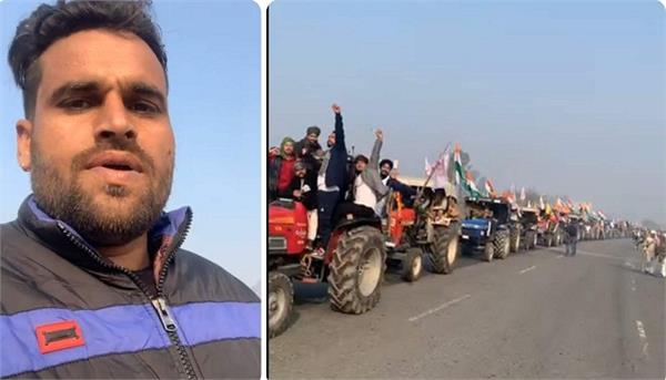 jagdeep randhawa tractor parade delhi