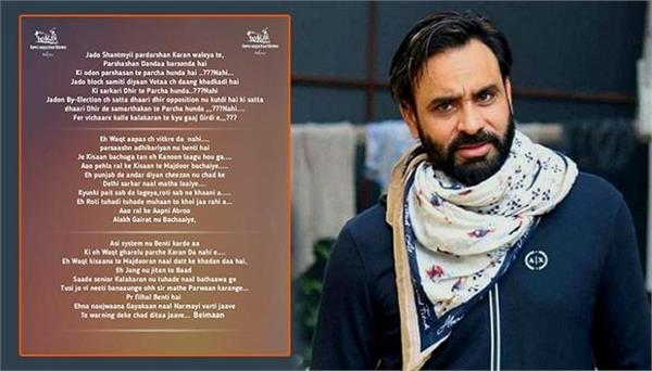 babbu maan also spoke out in favor of shree brar  he say  this