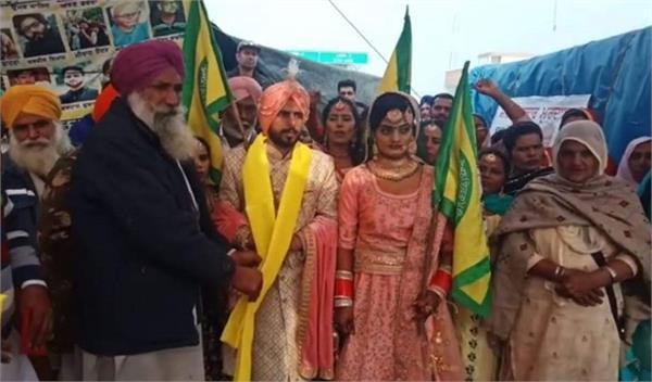 newly married couple farmer struggle life beginnings