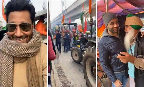 tractor parade harbhajan mann and avkash singh mann
