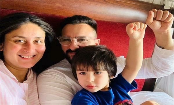 kareena last picture of 2020 with saif and taimur says happy new year