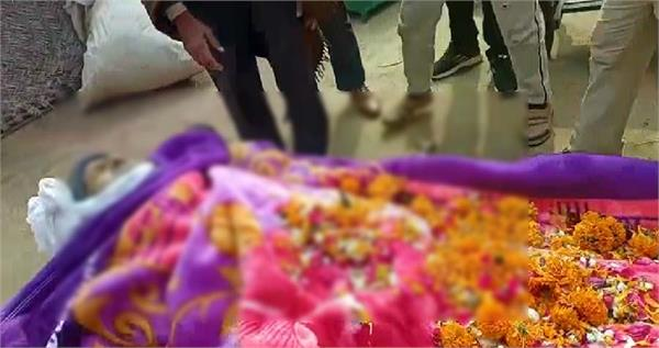 farmers protest against central government death