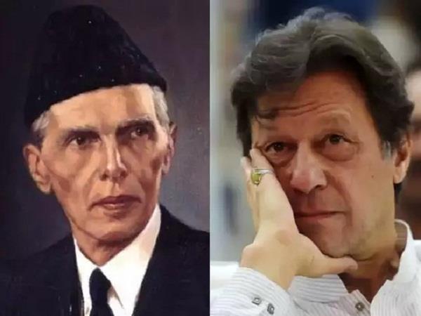 imran khan park loan muhammad ali jinnah