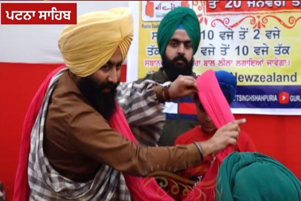 sri patna sahib sikh youth dastar langar