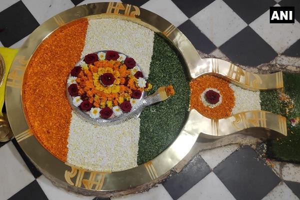 rishikesh chandreshwar mahadev temple tiranga  shivling