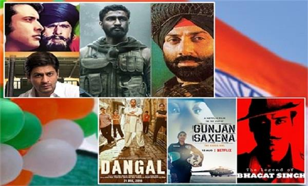 republic day 2021 18 patriotic movies