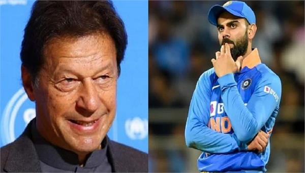 imran khan virat kohli best captain icc poll