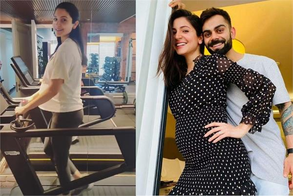 pregnancy anushka sharma virat kohli gym video