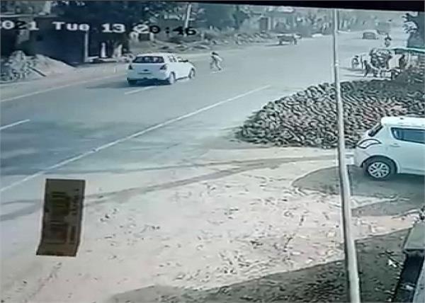 death girl car police