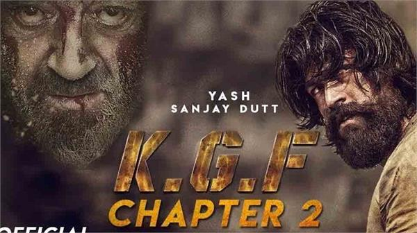 kgf chapter 2 yash s film will release in theatres on