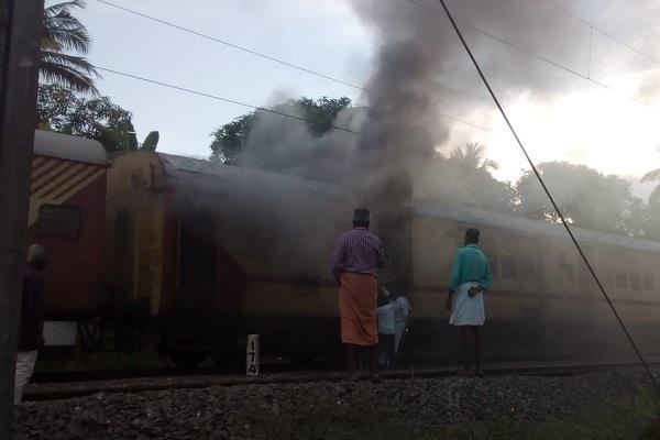 kerala malabar express parcel coach fire passengers