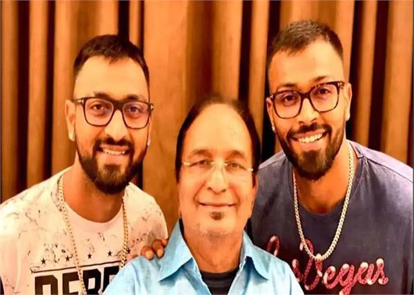 indian cricketer krunal pandya and hardik pandya father passes away