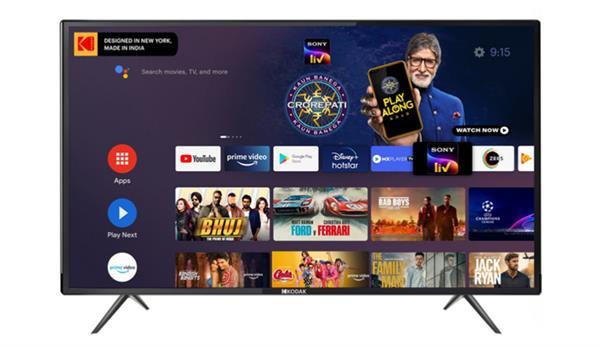 kodak tv expands its 7xpro android series